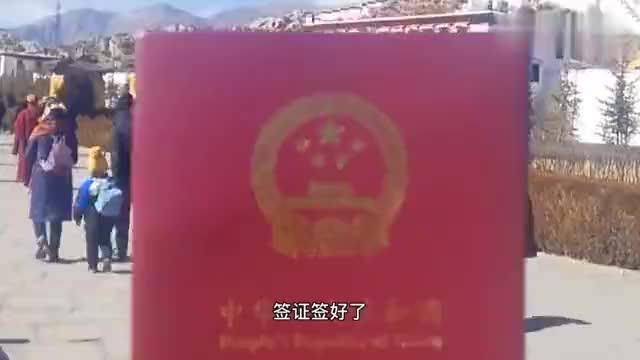 小洛教你在拉萨怎么办边防证在布达拉宫后面晒着太阳品茶惬意