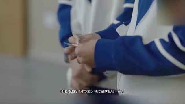 """小欢喜:季杨杨写""""道歉信""""羞辱老季,遭到老季掌掴!"""