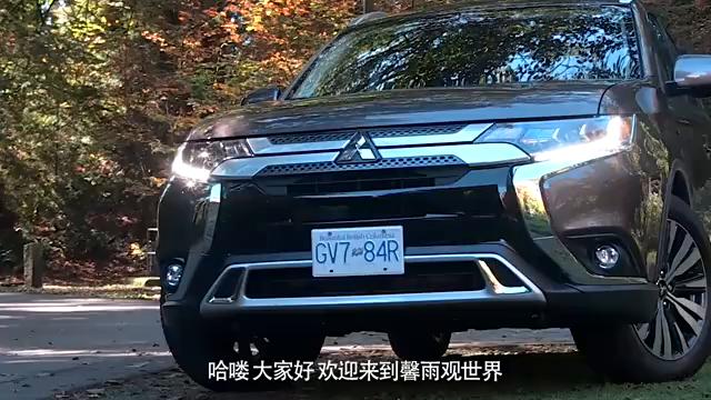 视频:2019款三菱Outlander实车展示,外观、内饰高清实拍