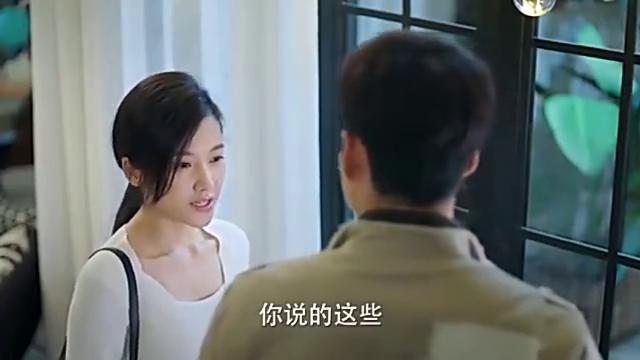 原来你还在这里:苏韵锦终于同意和陈峥同居,陈峥高兴起来萌萌哒