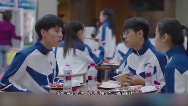 小欢喜:方一凡成绩反超磊儿,成为年级第一,海清大发雷霆