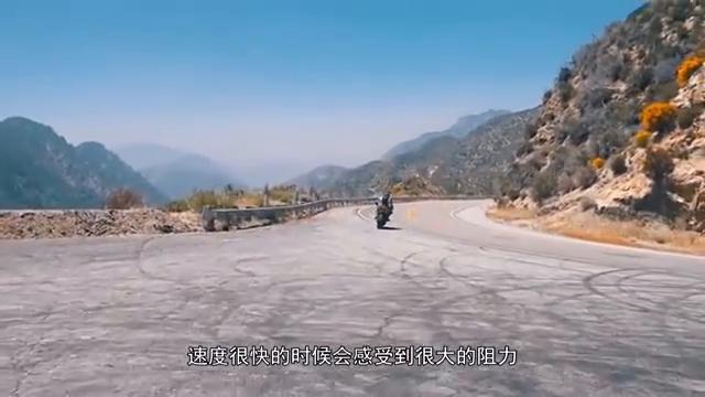 摩托车加个外罩就能跑更快?老外根据空气动力学改装,你值得一看