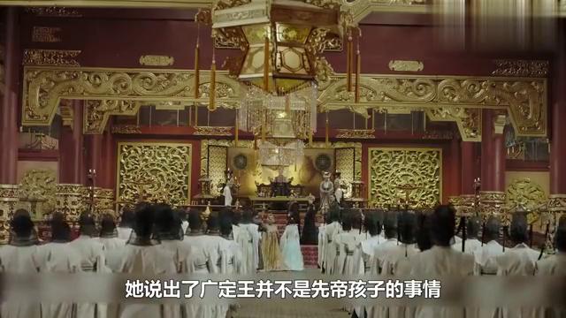 凤弈:严宽死里逃生,联合班铃儿离间皇帝和魏广,结果反中计