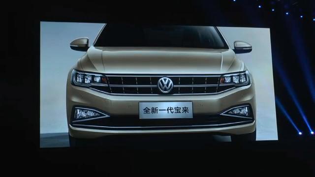 视频:大众全新一代宝来在杭州发布上市,售价仅11万