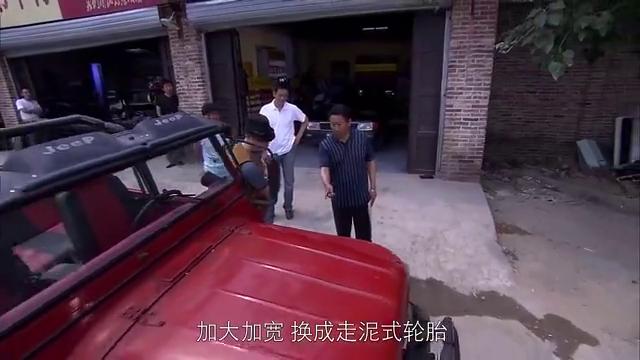 兄弟车行:为民教洋兄弟,该怎么改装他的车,还真是行家了