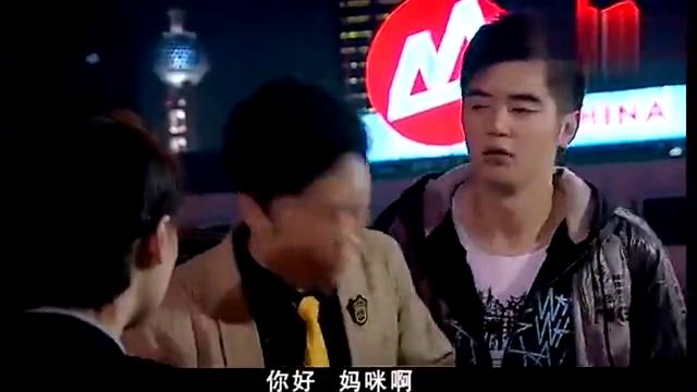 爱情公寓:曾小贤被认错成毕福剑,没错,我就是老毕!