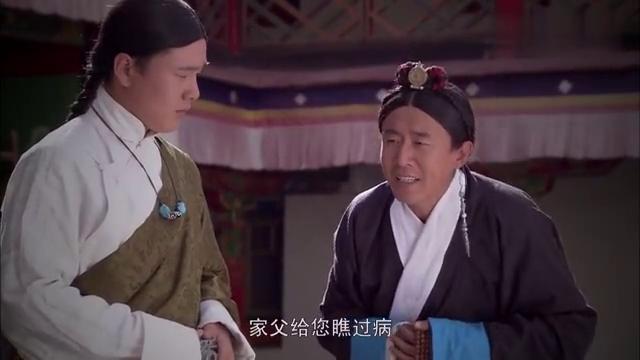 西藏秘密:无事献殷情非奸即盗?帕甲给康萨送冬虫夏草,用意为何
