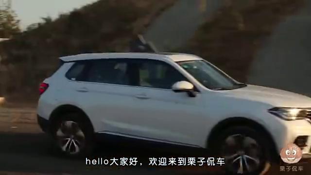 视频:轿跑SUV的新对手要来了,全新哈弗F7X终于亮相或不足12万