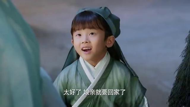 怪不得阿离皮,母亲是青丘女帝父亲是九重天储君,后台真硬