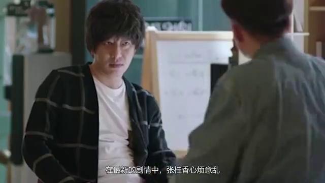 张桂香赌气和魏志国谈恋爱,白洁和李春生领证结婚