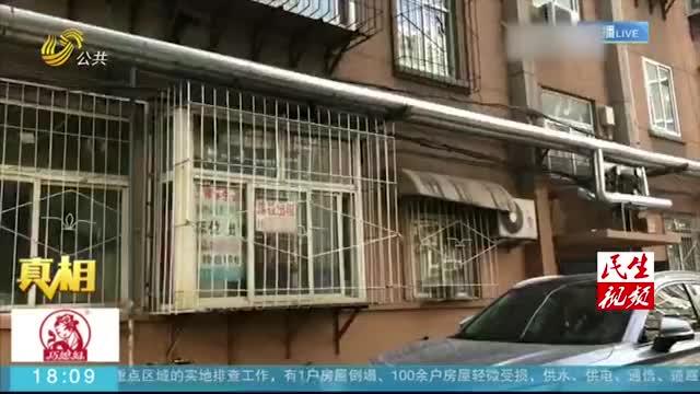 教师公寓竟变成群租房一套房内住24个人记者采访被惊呆