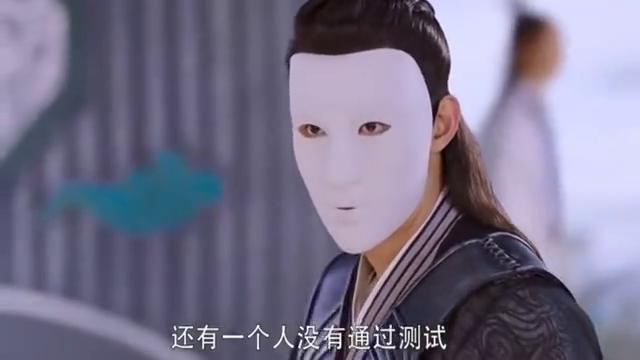 灵剑山:王陆竟偷了王舞的衣服,神秘人揭下面具,竟然是小海