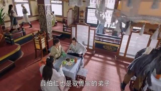 灵剑山:王陆总觉得薛博仁不对劲,小海却说他太紧张了