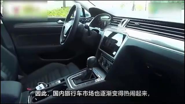视频:吉利又发飙了领克03旅行车曝光颜值超高卖13万绝对超值