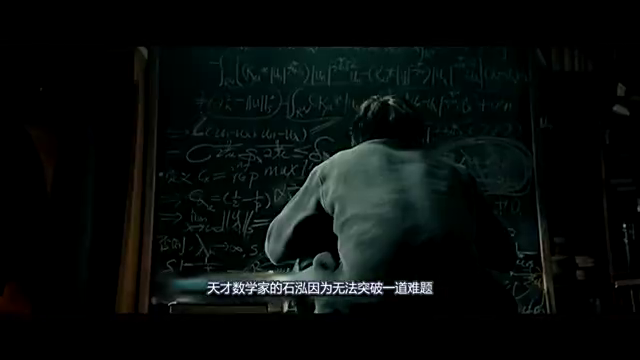 嫌疑人X的献身:张鲁一王凯实力对决,这智商高的有点离谱啊