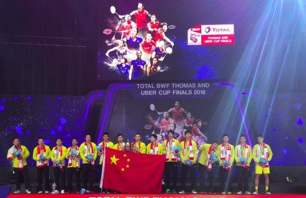国羽彻底无缘亚锦赛团体赛,缺了他们赛事还得重新抽签