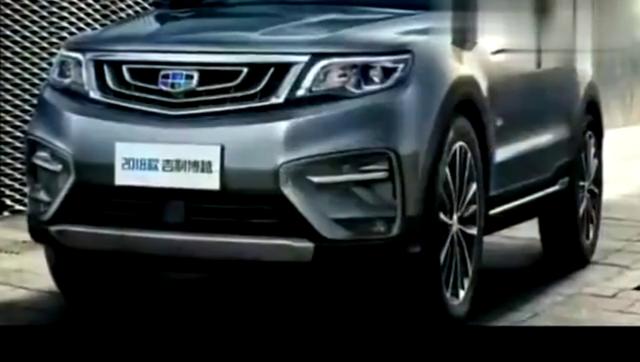 视频:吉利发威了!一月推三款,博越终于换代升级,这对没买车的真是好处!