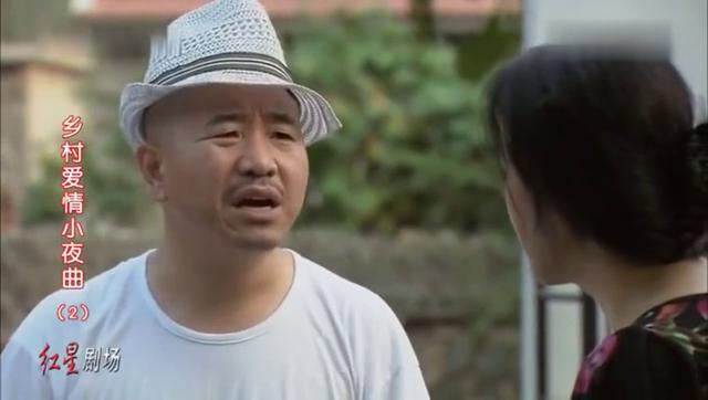 刘能被老婆揪耳朵后说:谢广坤的今天就是你的明天