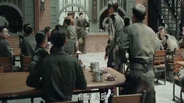 烈火军校:顾燕帧居然敢在学校里跟谢襄表白,谢襄被气坏了!