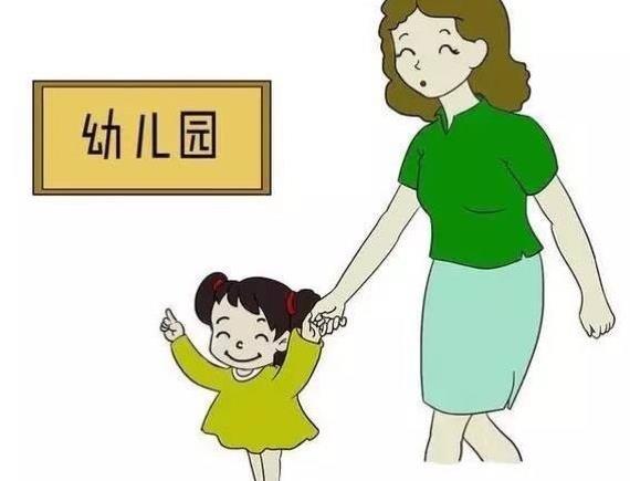 新生家长这样做,孩子会尽快的适应幼儿园生活