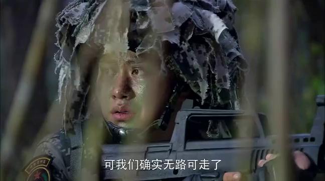小伙进入沼泽地,阴差阳错躲过热成像侦查,他的结局会是如何