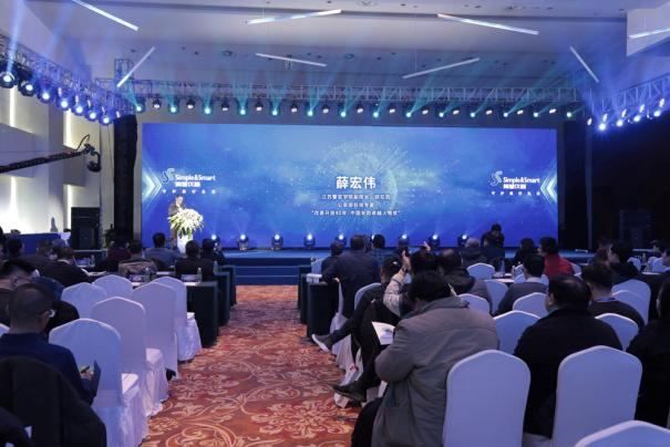 融合创新智鉴未来 2019简智新品发布会盛大举行