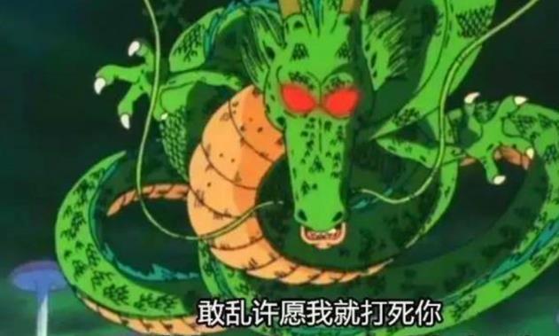 七龙珠:地球上的神龙,到底有多少的战斗力?答案真的很简单