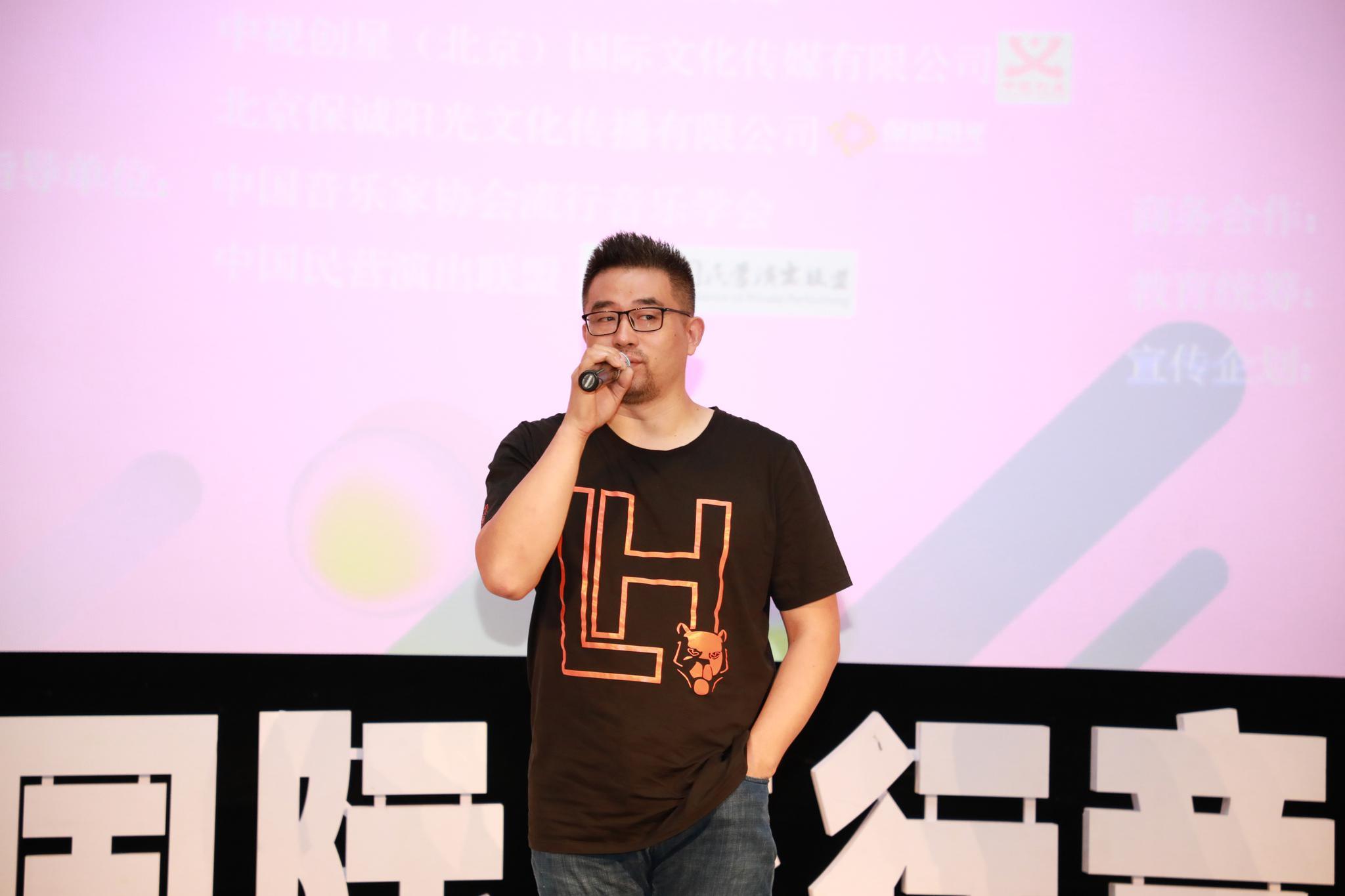 北京国际流行音乐周发布会举行 雅尼杭盖等将献演