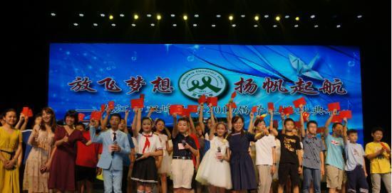 双峰小学本部校区举行2019届学生毕业典礼