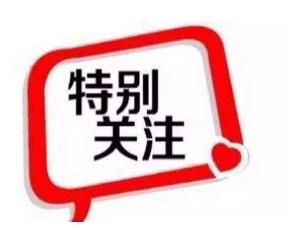 黄梅县慈善会防控新冠肺炎,接受社会捐赠情况公示二!