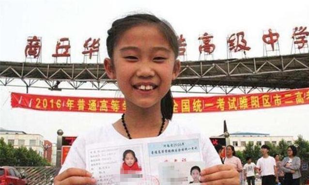 """""""天才少女""""10岁高考上大专:如果神童不跳级,她的人生会怎样?"""