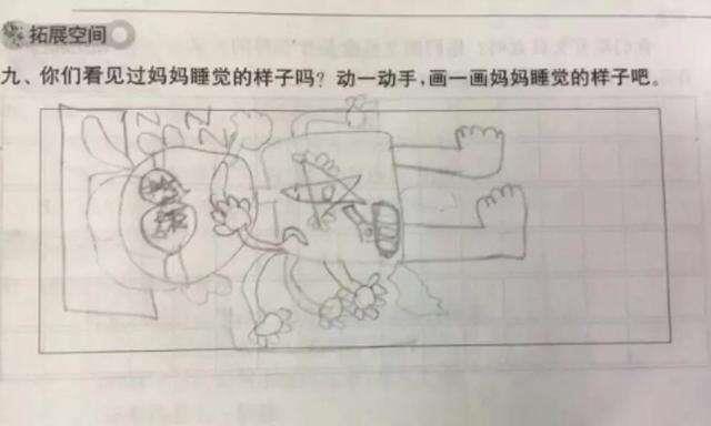 """幼儿园奇葩作业""""画妈妈睡姿"""",老师看后笑岔气:很有天赋!"""