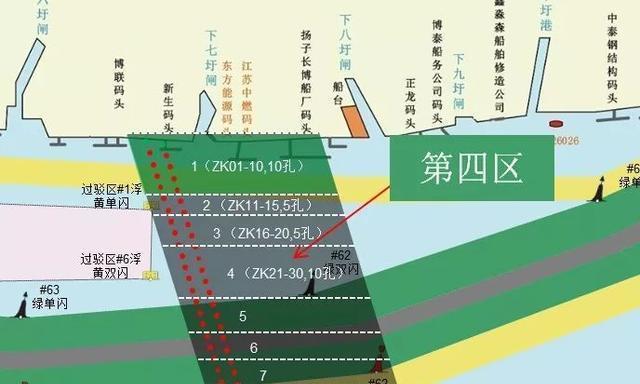 江阴第二过江通道勘察施工水上钻探工程(第四分区)开工啦