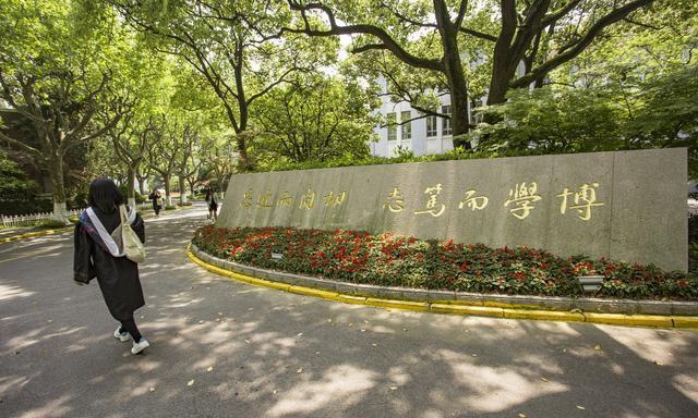 上海复旦大学计算机系泄露615集 Python视频学习教程曝光