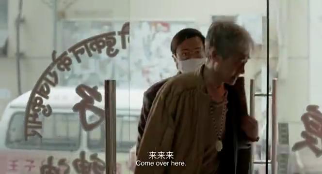 王传君在邻居的带领下找到徐峥,想让他帮忙走私药品