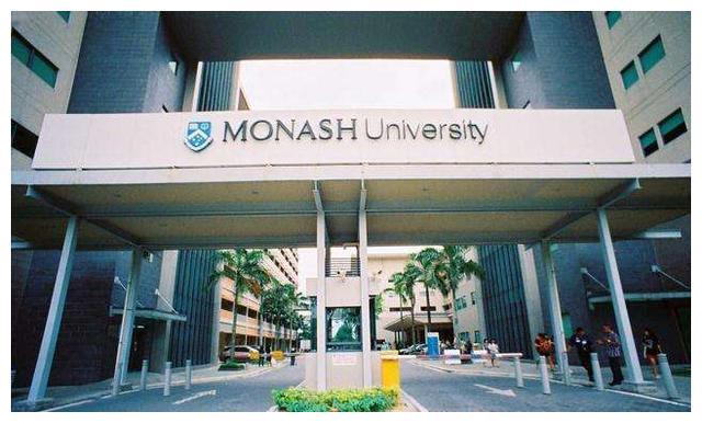 莫纳什大学银行与金融硕士是不是专业移民?