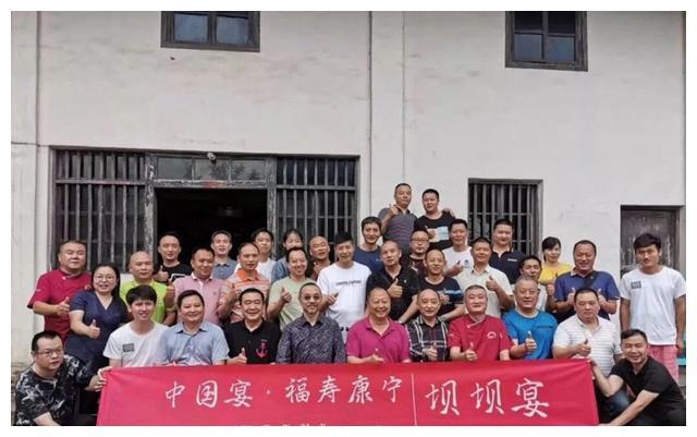著名主持人刘仪伟来到兴文县v美食美食纪录片东北的美食酸图片