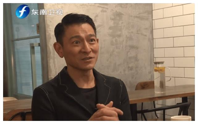刘德华回顾《无间道》:没人知道所有剧本,林家栋以为自己是警察