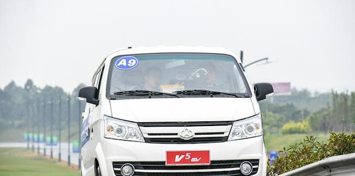 喜报|新能源物流车性能挑战赛 长安跨越V5荣获两项大奖