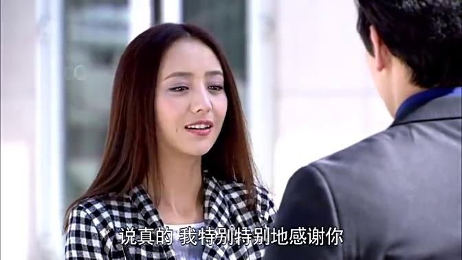 吴桐争取到童童的探视权了,总裁厉仲谋因此一脸不高兴