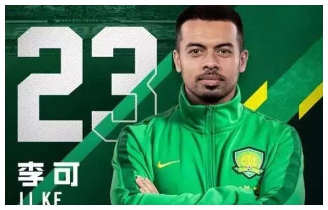 五名巴西悍将入中国籍,中超每支球队或可签6外援,为世界杯拼了