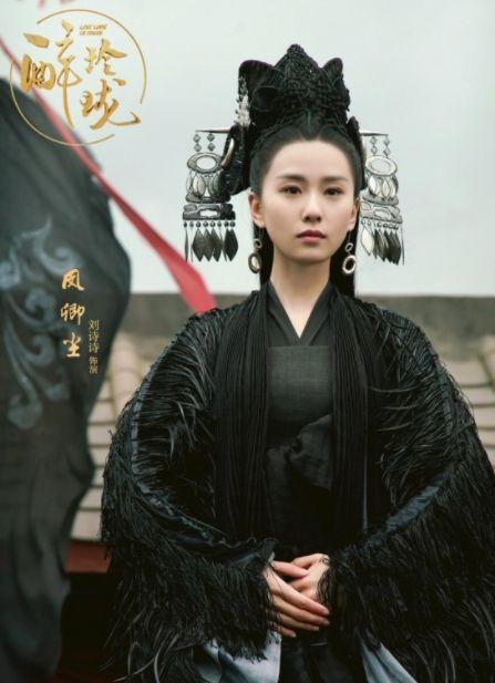 刘诗诗古装一直都是颜值巅峰,这部剧的造型虽然被毁,但还是很美