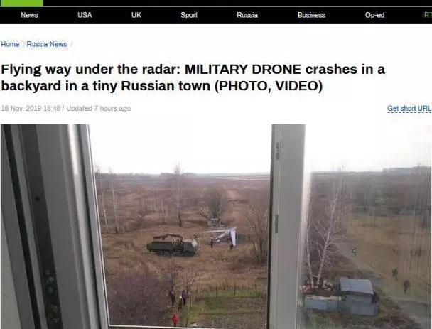 """俄罗斯""""猎户座""""无人机炸鸡 称设备失灵"""