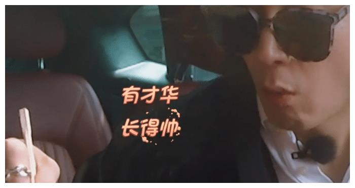 戚薇被问:你喜欢王力宏哪里?听到她的回答,李承铉瞬间着急了