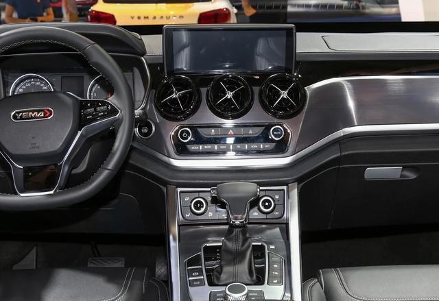 """这台四川""""野马""""不一般,1.8T+8AT的中型SUV,你感兴趣吗?"""