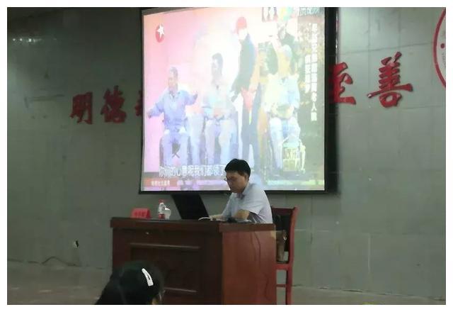青春护航·志愿精彩 | 河南大学青年志愿者培训会第二期
