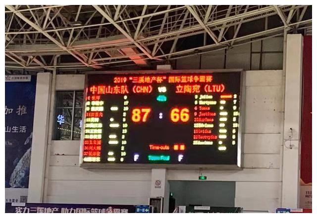 李敬宇17分!全队五人得分上双,热身赛山东男篮轻取立陶宛
