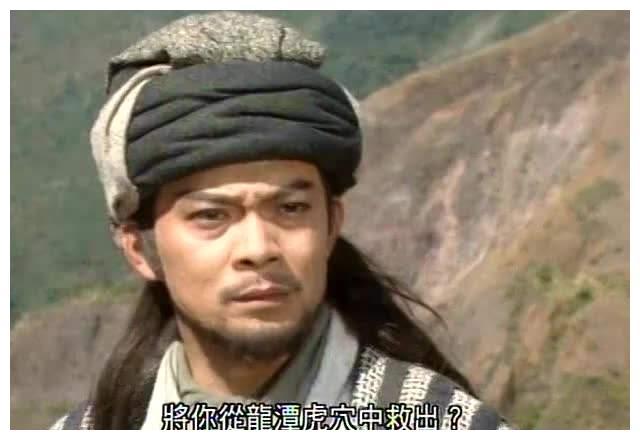 天龙八部电视剧的版本中,你喜欢哪个萧峰?