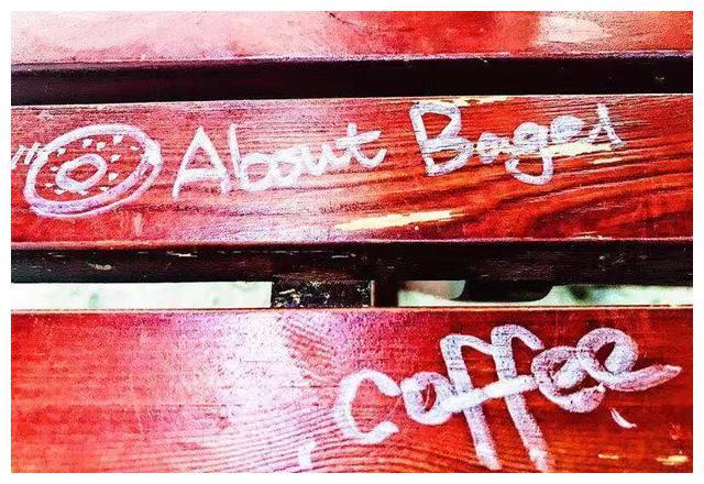 广州探店:About Bagel:一家好吃的贝果店