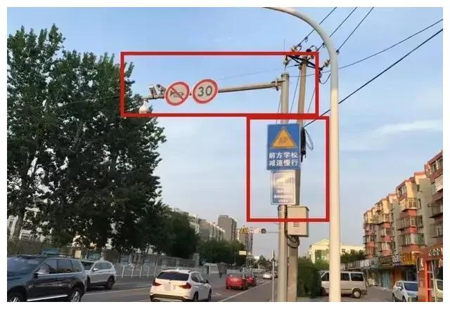"""北京顺义区这两处学校路段限速""""30"""",超速50%会一次性记12分"""